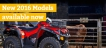 New can-am 2016 models available now